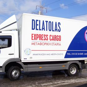 delatolas-moving